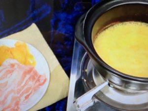 パスタソース アレンジレシピ カルボナーラ 画像
