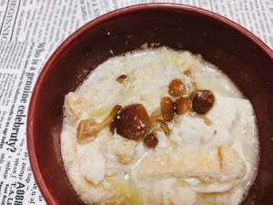 豆腐と豆乳のとろとろスープ。ATSUSHIの美腸スープ。