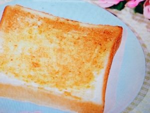 【ヒルナンデス】柚子胡椒トースト。
