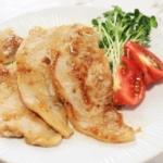 あさイチ チューブしょうが 豚肉の生姜焼き レシピ 画像