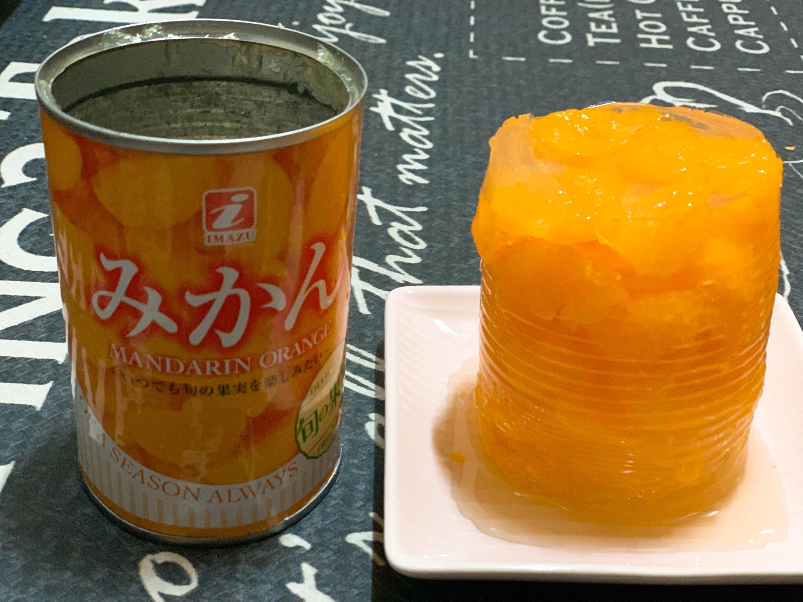 家事ヤロウ 缶詰丸ごとみかんゼリー レシピ 画像