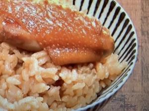 【ヒルナンデス】鶏手羽先の土鍋炊き込みごはん。脇屋友詞さんのレシピ。